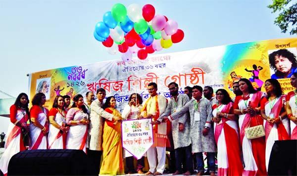 Wrishij Shilpi Gosthi's Boishakhi celebration