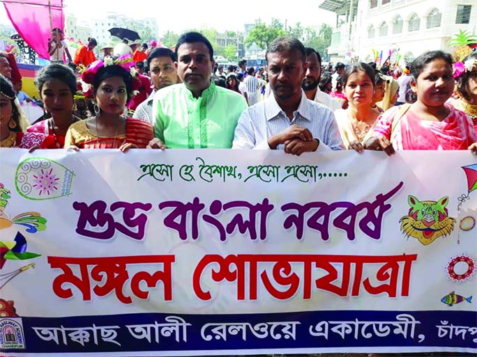 CHANDPUR:  Mangal Shovajatra brought out by Akks Ali Railway Academy marking the Pahela Baishakh on Sunday.
