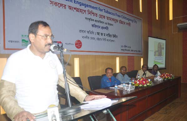 CCC Mayor A J M Nasir Uddin speaking at the inaugural programme of cultural campaign of  Tobacco Free Chattogram  at Bangabandhu Auditorium of Chattogram Press Club  as Chief Guest on Monday.