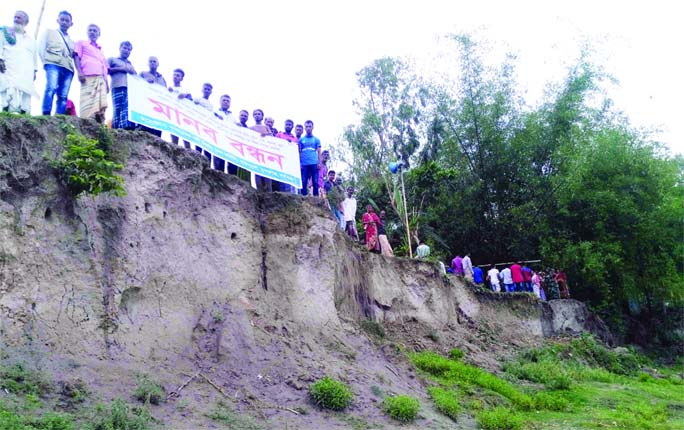 SUNDARGANJ (Gaibandha): Ghaghat  Nodi Rakkha Committee formed a human chain at Sundarganj Upazila demanding steps to check the river erosion on Monday.