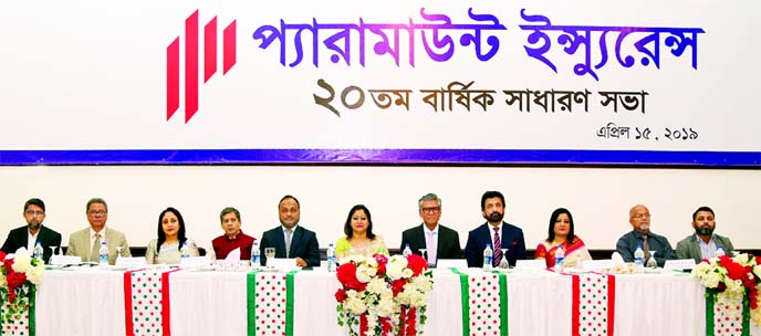 The 20th AGM of Paramount Insurance Company was held at Spectra Convention Centre in the city recently while its Vice-Chairman presided over the meeting. The AGM approved 5 percent Stock Ddividend for the year 2018. Huge number of Shareholders, Directors, Sponsors and Executives were present at the meeting.