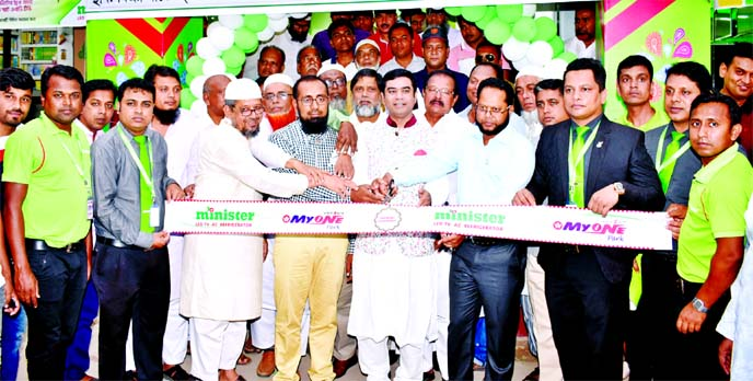 Mohammed Yahya Khan, Assistant Deputy Commissioner, inaugurating a Minister Myone showroom at Shaheed Abul Kashem Road in Chuadanga Sadar recently as chief guest. MA Razzak Khan, Chairman of Minister Myone Group, Md. Colimullah, Additional SP of Chuadanga and local elites were also present.