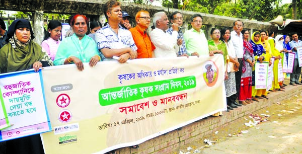 Various organisations formed a human chain in front of Jatiya Press Club on Wednesday marking the International Krishok Sangram Dibash-2019.