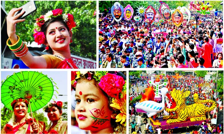 Pahela Boishakh 1426 celebrated