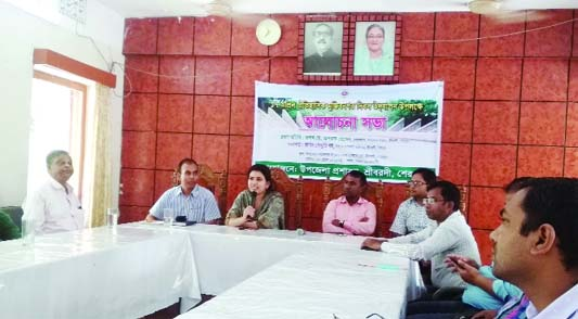 SREEBARDI(Sherpur):  Sajute Dhar, UNO, Sreebardi speaking at a discussion meeting on the occasion of the Mujibnagar Day as Chief Guest on Wednesday.