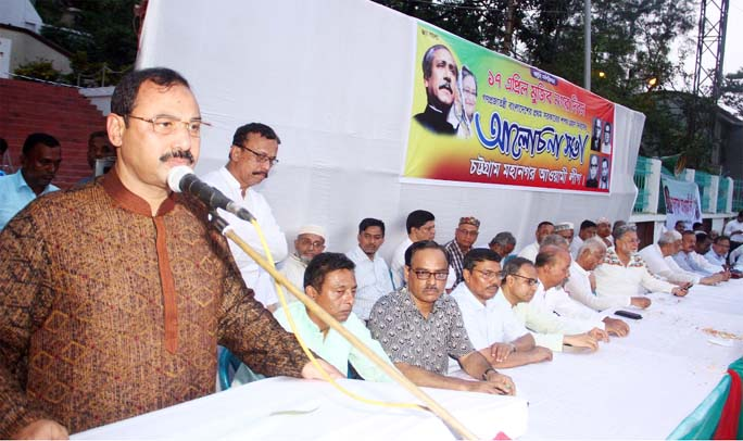 CCC Mayor A J M Nasir Uddin speaking at a discussion meeting on the occasion of the Mujibnagar Day organised by  Chattogram City Awami Leagues as Chief Guest on Wednesday.