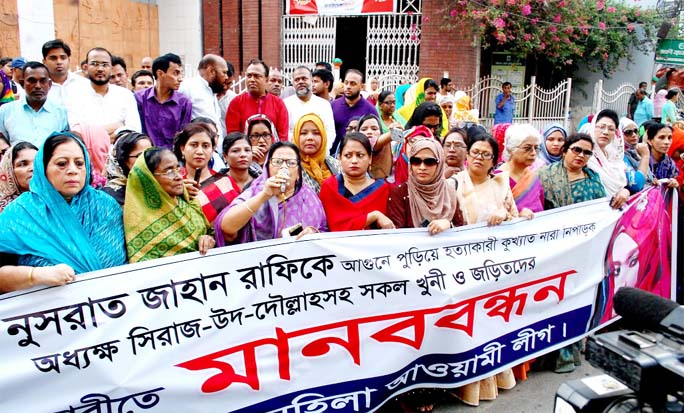 Hasina Mohiuddin, President, Chattogram City Mahila  Awami League speaking at a human chain  on Wednesday demanding execution of killers of Nusraf Jahan Rafi,  a madrasa student of Sonagazi.