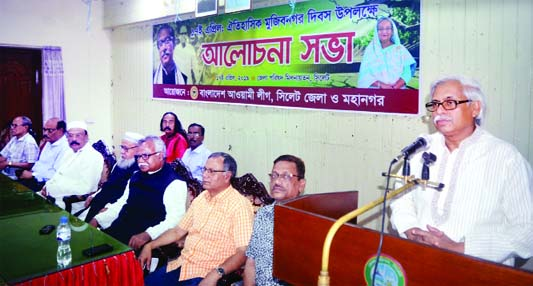 Bumper Boro production likely in Gaibandha