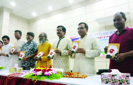 MELANDAH (Jamalpur): The cover unveiling  ceremony  of the book 'Matrikanan' by poet and singer Abdul Goni  Kur was held at Mirza Azam  Auditorium recently.
