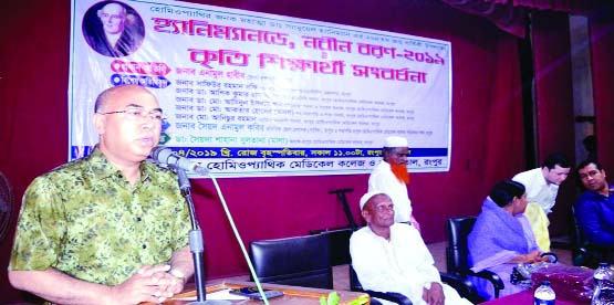RANGPUR: Enamul Habib, DC, Rangpur  addressing a discussion meeting  as Chief Guest to celebrate the Hahnemann Day and Homeopathic Day  marking the  264th birth anniversary of Dr Hahnemann on Thursday.