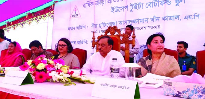 Home Minister Asaduzzaman Khan Kamal, as chief guest and Chairperson of UCEP Bangladesh Parvin Mahmud, Executive Director of UCEP Bangladesh Tahsina Ahmed, Regional Manager of UCEP Bangladesh M Rizwan Khan, President of Ramna-Hatirjheel Thana Awami League Mokhlesur Rahman, Councilor of Ward No-36 Engineer Taimur Reza Khokon were present at the prize-giving ceremony of the Annual Sports Competition of UCEP Tweeta Boatfield School at Modhubagh Ground in the city's Moghbazar on Saturday. Head Mistress of UCEP Tweeta Boatfield School Kazi Afroza Begum presided over the prize-giving ceremony.