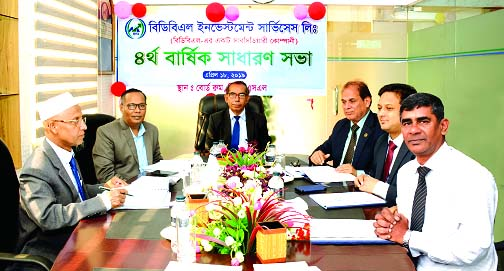 Manjur Ahmed, Managing Director of BDBL and Chairman, Board of Directors of BDBL Investment Services Limited, presiding over its 4th AGM at its head office in the city on Thursday. Md. Abdul Matin, Md. Hamid Ullah Bhuiyan, Muhammad Aminul Hoque, Md. Abdur Rouf, Md. Mohin Uddin, Directors and Md. Masum Syeed, CEO of the company were also present.