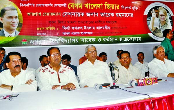 BNP Secretary General Mirza Fakhrul Islam Alamgir speaking at a discussion organised by former and present Chhatra Forum of Jagannath University at the Jatiya Press Club on Monday demanding unconditional release of BNP Chief Begum Khaleda Zia and withdrawal of false cases filed against Acting Chairman of the party Tarique Rahman.