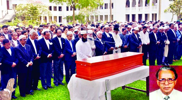 The Namaz-e-Janaza of BNP's Vice-Chairman Barrister Aminul Haque was held on the premises of the Supreme Court on Monday. Chief Justice Syed Mahmud Hossain along with other senior lawyers took part in the Janaza.