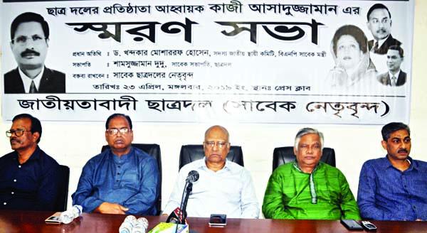 BNP Standing Committee Member Dr. Khondkar Mosharraf Hossain, among others, at a memorial meeting on founder convenor of Jatiyatabadi Chhatra Dal Kazi Asaduzzaman organised by former leaders of Jatiyatabadi Chhatra Dal at the Jatiya Press Club on Tuesday.