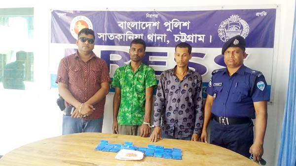 Satkania police arrested two drug traders from different areas on Sunday.