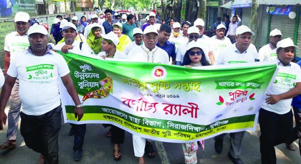 SIRAJDIKHAN (Munshiganj): Health Department, Sirajdikhan  Upazila  brought out a rally marking the National Nutrition Week yesterday .