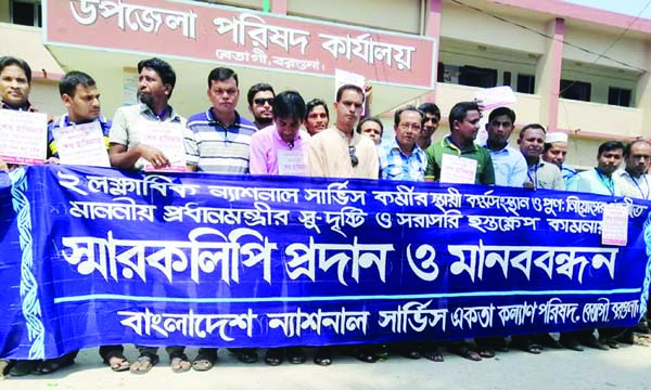 BETAGI(Barguna):  Bangladesh National Service Ekota Kalyan Parishad, Betagi Upazila Unit formed a human chain  in front of Upazila Parishad Office to press home their 2- point demands on Sunday.