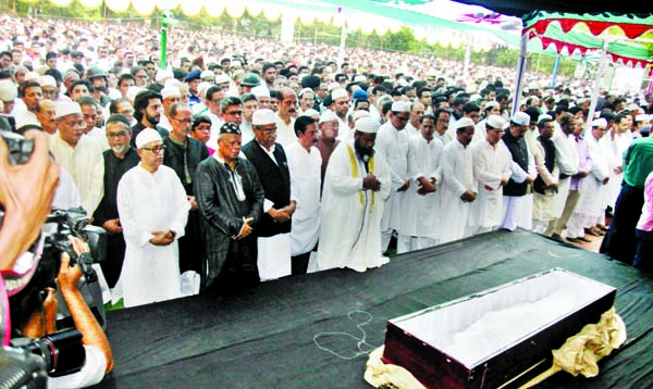 The Namaz-e-Janaza of Zayan Chowdhury was held at the ground of Chairman Bari in the city's Banani on Wednesday.