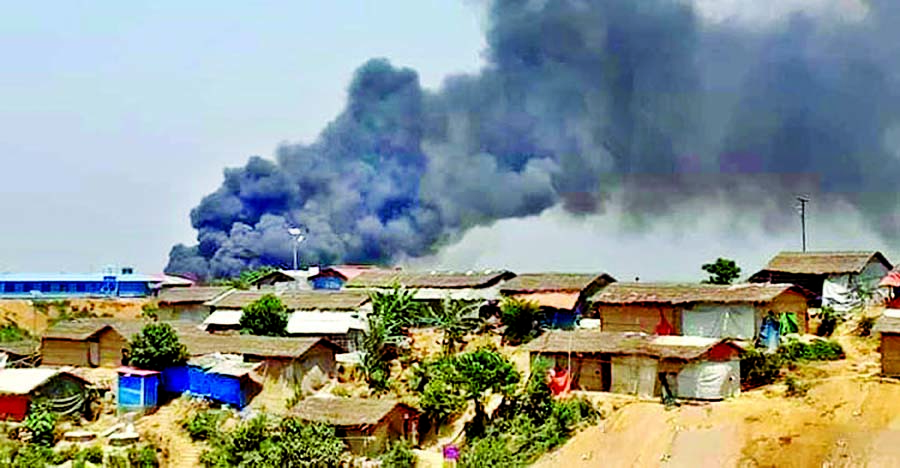 Fire breaks out in Cox's Bazar Rohingya camp