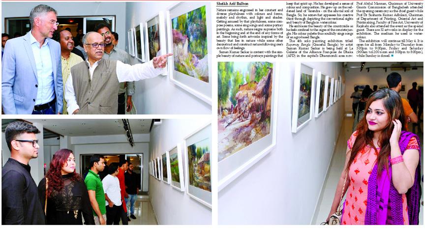 Sumon Kumar's Rupomoy   Bangla at Alliance Francaise