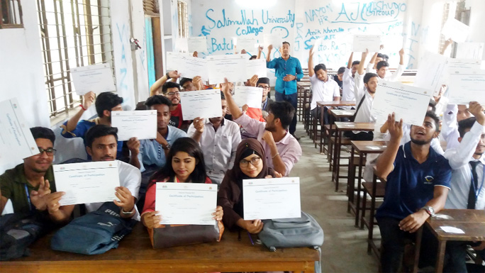 Students of Salimullah University College, Dhaka are seen at the Sampritee Olympiad against militancy, extremism held in the city's Salimullah University College recently. Shampa Rahman, Principal of the college was the chief guest at the Olympiad.