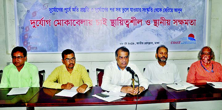 Coordinator of Equitybd Rezaul Karim Chowdhury speaking at a discussion on 'Necessity of Sustainable and Local Capability to Face Natural Disaster' organised by different organisations at the Jatiya Press Club on Wednesday.