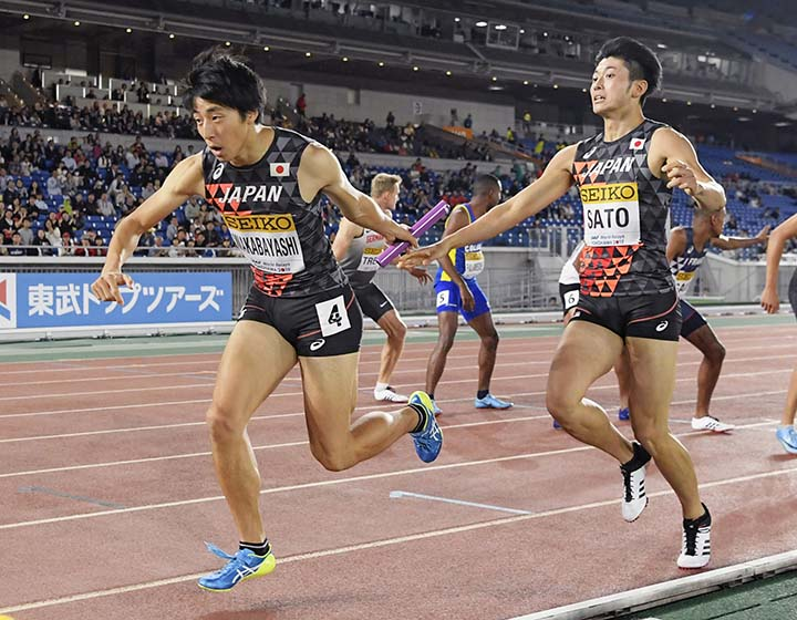 Mixed Race Japan Romania 1
