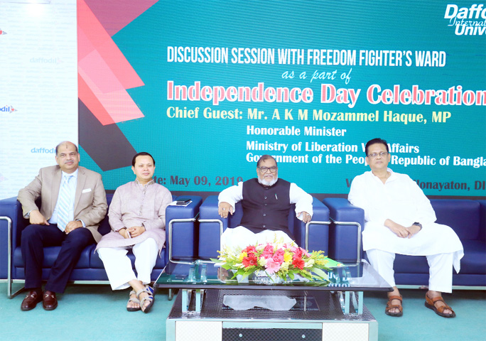 DIU holds discussion on Liberation War