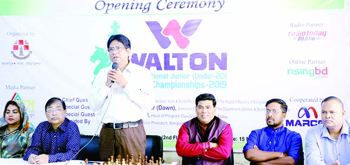Secretary of Ministry of Youth and Sports Dr Md Jafar Uddin speaking as the chief guest at the inaugural ceremony of the Walton 39th National Junior (Under-20) Chess Competition at Bangladesh Chess Federation hall-room on Wednesday.