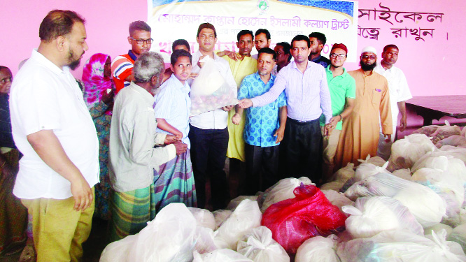SYLHET: Food items were distributed among the poor people at Dakshin Surma Upazila organised by Mohammad Kaptan Hossain Islami Kalyan Trust recently.