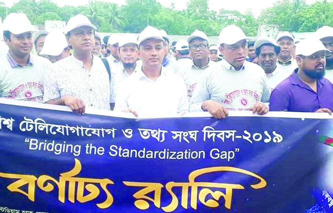 KISHOREGANJ: Kishoreganj District Administration brought out a rally on the occasion of the World Tele- Communication and Information Service Day yesterday.