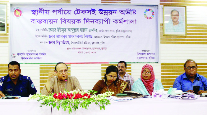 MURADNAGAR(Cumilla): Yussuf Abdullah Harun MP speaking at a workshop on implementation of SDGs in root level at Kobi Nazrul Auditorium  as Chief Guest on Thursday.