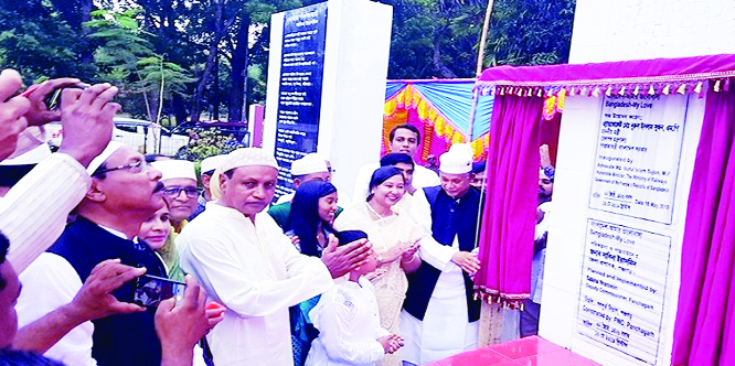 PANCHAGARH:  Rly Minister Adv Nurul Isalm Sujan MP inaugurating newly built Map Sculpture