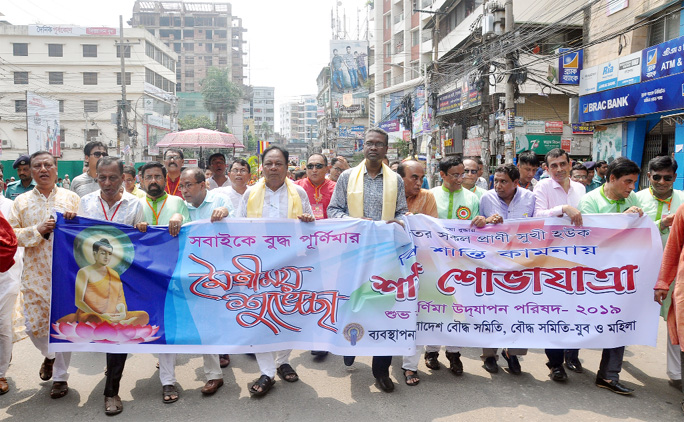 Bangladesh Buddha Samity brought out a rally on the occasion of Buddha Purnima  at Port City yesterday. Md Mahbubur Rahman, CMP Commissioner led the rally.