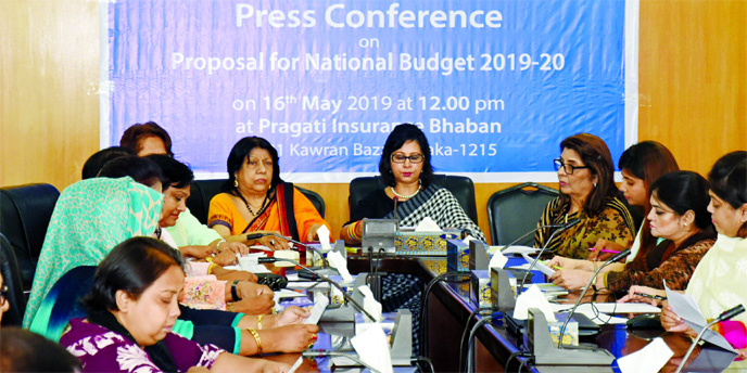 Nasreen Fatema Awal, Founder President of Women Entrepreneurs Association of Bangladesh, presenting budget proposals for National Budget 2019-20 at an auditorium in the city on Saturday. Shahruk Rahman, President and Asfa Hossain, 1st Vice President of the Association, among others, were present. They demand collateral free loan in a simple process and with less interest rate for women entrepreneurs.