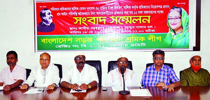 President of Bangladesh Sarak Paribahan Sramik League Rafiqul Islam, among others, at a press conference at the Jatiya Press Club on Saturday to meet its 12-point demands including fixation of Taka thirty thousand monthly to each transport employee.