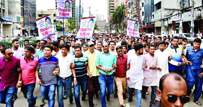Govt pushing Khaleda towards tragic consequence: BNP
