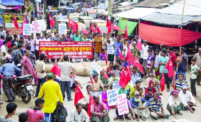 GAIBANDHA:  Farmers at Doriyapur Road in Gaibandha Sadar Upazila   observed  a sit- in programme demanding  steps to procure  paddy  from them directly at  fair price organised by Bangladesh Communist Party,  Sadar Upazila and Doriyapur Unit on Saturday.
