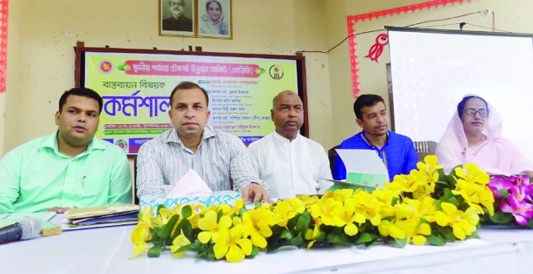 BANCHHARAMPUR (Brahmanbaria): Banchharampur Upazila Administration arranged a workshop on SDGs at local level at Upazila Parishad Auditorium on Thursday. Md Shariful Isalm, UNO  presided over the meeting.