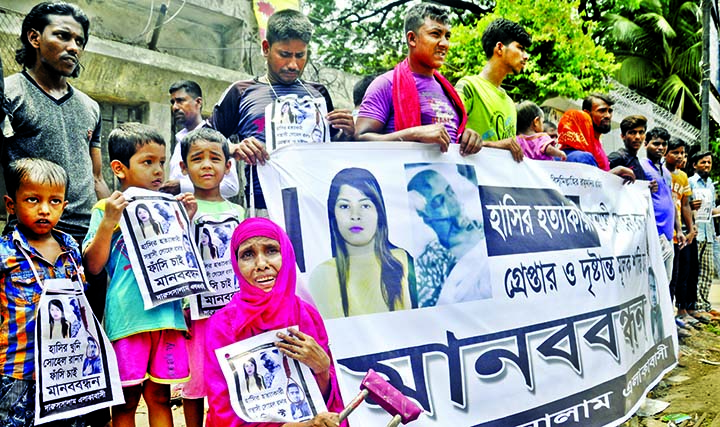 People from Darussalam area in Mirpur formed a human chain in front of the Jatiya Press Club  demanding punishment to student Hashi's  alleged killer Shohel Rana  yesterday.