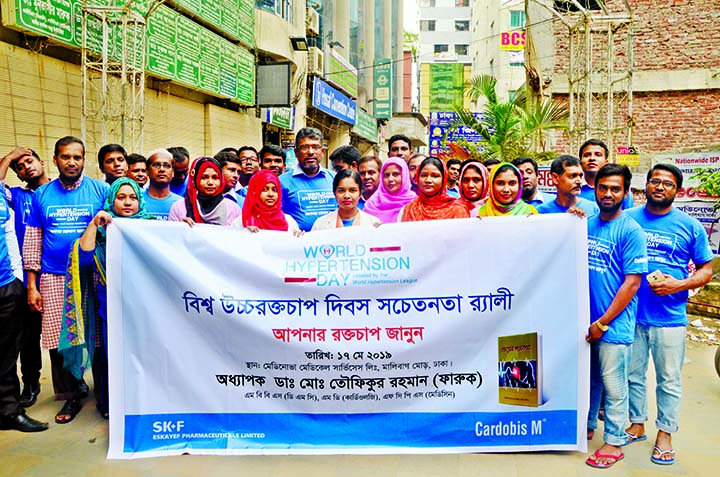 Dr T Rahman Cardiac Care Foundation brought out a rally at  Malibagh area in the city yesterday  in observance of the World Hypertension Day 2019  to create awareness among  people about  hypertension and cardiac illness.