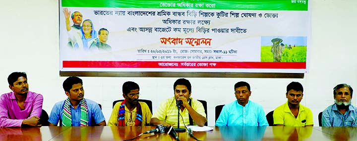 President of Vokta Paksha Khaledur Rahman speaking at a prèss conference at the Jatiya Press Club on Monday to meet its various demands including declaration of Bangladesh's bidi industry as cottage industry like India.