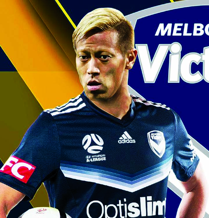 Japan's Honda quits Melbourne Victory after one season