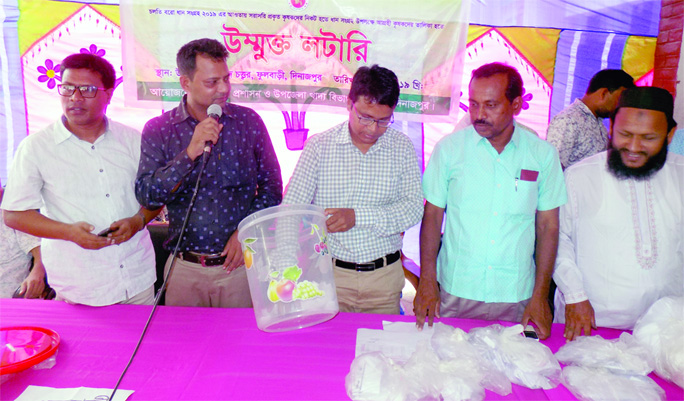 DINAJPUR (South): Md. Abdus Salam Chowdhury, UNO  , Fulbari  Upazila inaugurating  Boro Paddy procurement  drive   through open lottery at Fulbari in Dinajpur on Tuesday.