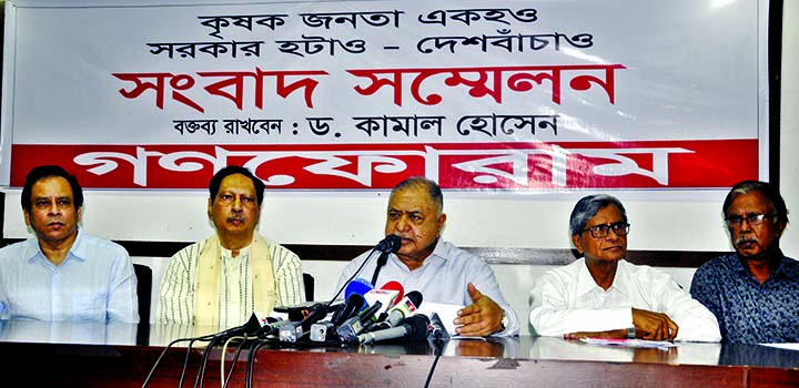Gonoforum President Dr Kamal Hossain speaking at a prèss conference at the Jatiya Press Club on Wednesday calling upon peasants-people to be united and save the country.