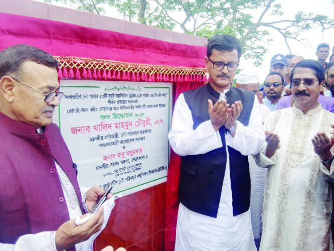 NETRAKONA:  State Minister of Shipping  Khalid Mahmud Chowdhury MP offering Munajat after inaugurating dredging of Bhogai- Kangsha River from Mohonganj to  Lalitabari  in Sreepur as Chief Guest  yesterday. Among others,  Manu Majumder MP was also present in the programme.