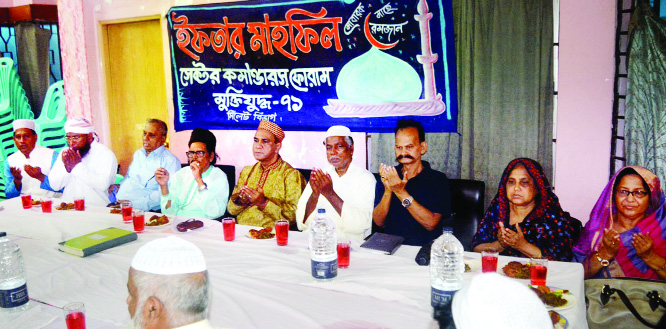 SYLHET: Leaders of Sector Commanders' Forum, Sylhet Division  offering Munajat at an Iftar Mahfil  in Sylhet recently.
