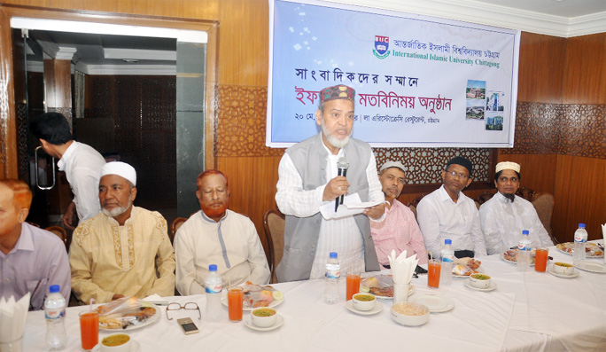 Prof. KM Golam Mohiuddin, VC of International Islamic University Chattogram (IIUC)  was present as Chief guest in an Iftar and discussion meeting with Journalist a hotel on Monday.