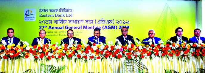 Md. Showkat Ali Chowdhury, Chairman of the Board of Directors of Eastern Bank Ltd (EBL) presides over the 27th AGM of the Company held yesterday at Police Convention Hall in the city. EBL Directors  A.M. Shaukat Ali, Mir Nasir Hossain, Meah Mohammed Abdur Rahim, Mufakkharul Islam Khasru, Ormaan Rafay Nizam, Gazi Md. Shakhawat Hossain; Managing Director and CEO Ali Reza Iftekhar;  DMD and Company Secretary Safiar Rahman are also seen.